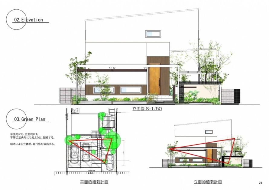 中村受賞作品_page_4