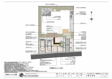 E様邸 外構リフォーム工事 平面図