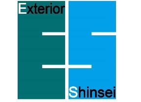 シンセイ産業ロゴ