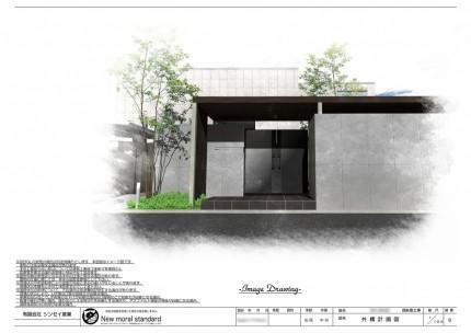 A様邸 新築外構工事 パース図