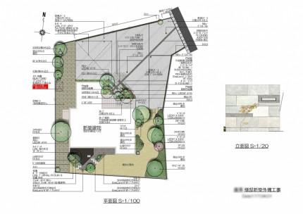 B様邸 新築外構工事 平面図
