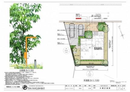 C様邸 新築外構工事 平面図