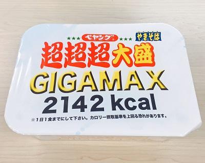 ペヤング超超超大盛りGIGAMAX