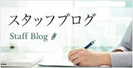 blog_bnr-5